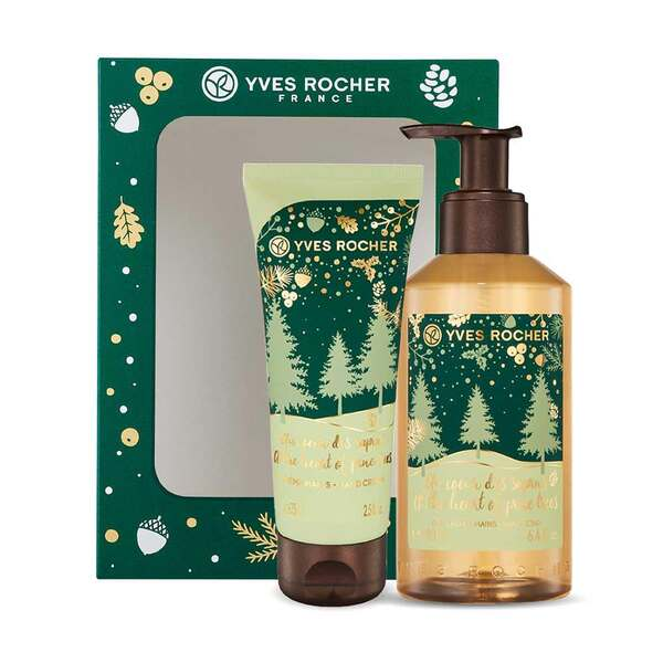Hand Cream and Liquid Hand Soap Box Set - At the Heart of Pine Trees, Holiday Collection, Gift ideas